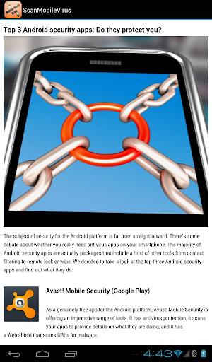 免費工具App|掃描手機病毒|阿達玩APP