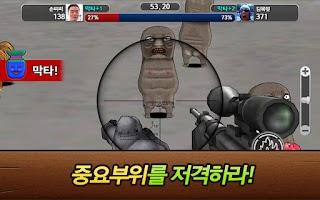 Screenshot of 리그 오브 병스터 for AfreecaTV