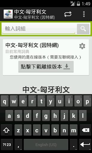 [請益] 請大家推薦好用的檔案管理app - 看板Android - 批踢踢 ...