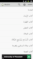 Screenshot of Sahih Muslim