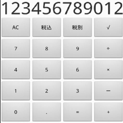シンプル電卓 財經 LOGO-阿達玩APP