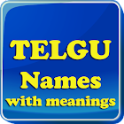 Telgu Baby Names & Meaning icon