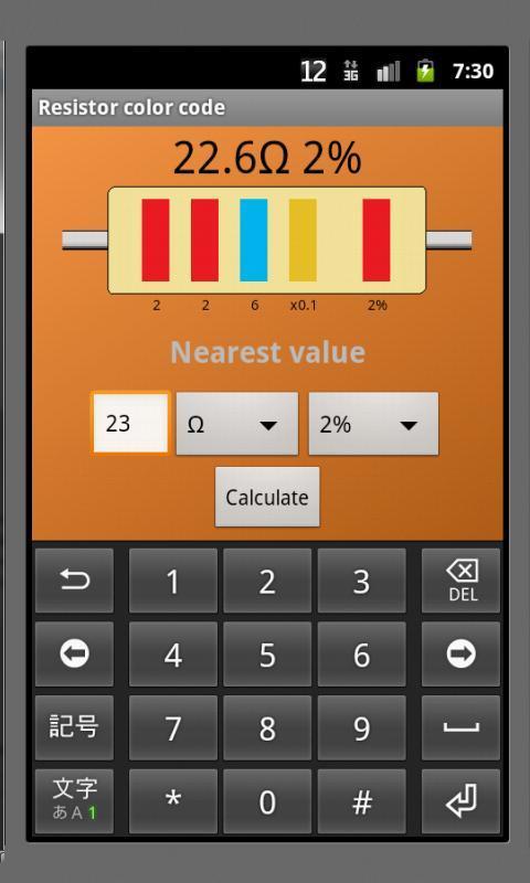 Resistor colour code solver 1. 3. 1 free download freewarefiles.
