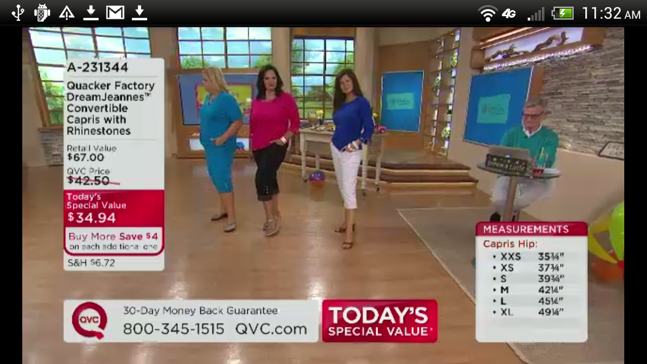 QVC (US) - screenshot