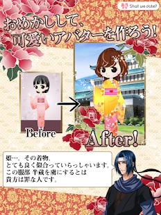 玩冒險App|Shall we date?: 恋忍者戦国絵巻+ 恋愛ゲーム免費|APP試玩