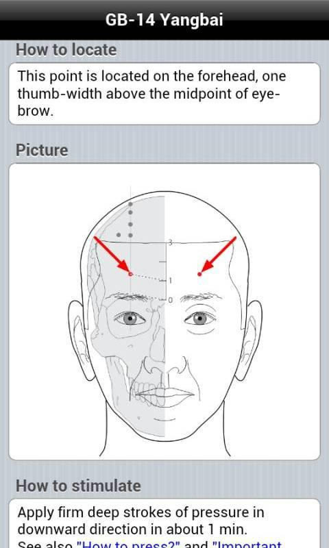 Acupressure: Heal Yourself - screenshot