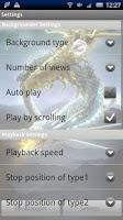 Screenshot of Ryujin Lovers Legends Free