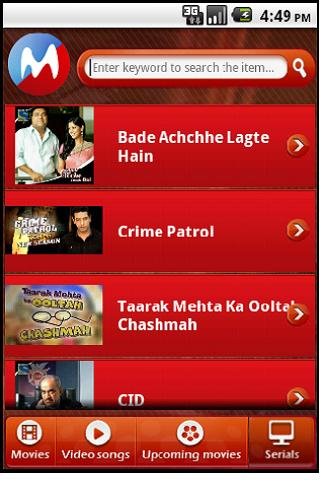 Moviez Masala - screenshot