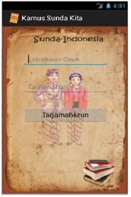 Kamus Sunda Kita - screenshot