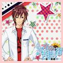 恋の夏期講習 ライブ壁紙 彩 icon