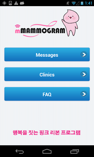 mMammogram