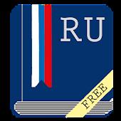 Русский словарь Free