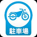 東京バイク駐車場 icon