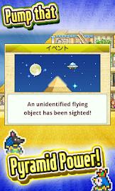 The Pyraplex Screenshot 4