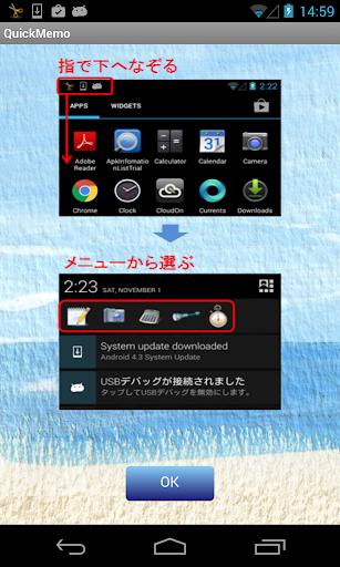 Memorably: メモ記録用ライティングセット.