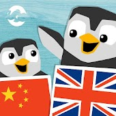 LinguPinguin - English Chinese