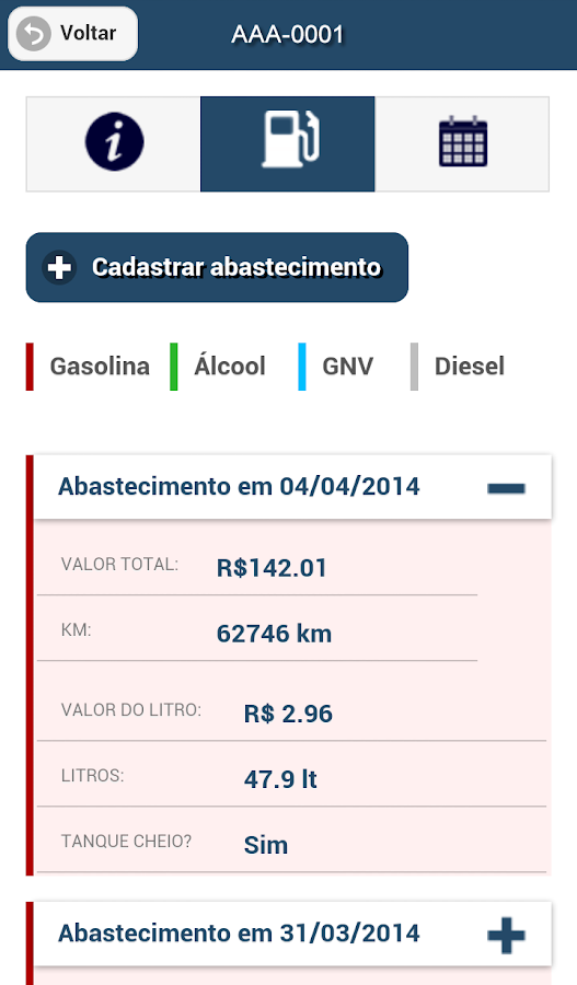 Diario do Carro Mobile- screenshot