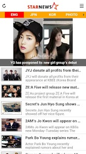 STARNEWS- screenshot thumbnail