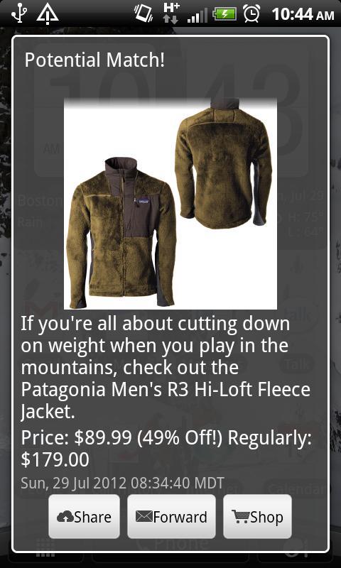Deal Daemon- screenshot
