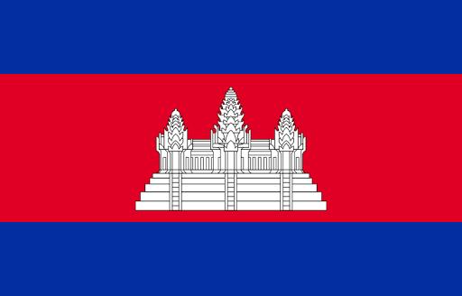 Kambodscha - Bundespresse.com