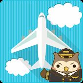 国内線全発着表 格安航空券一括比較&予約のサンクスツアー