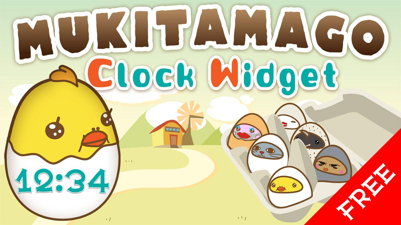 Clock Widget Baby Chick Free- screenshot