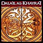 Dalail al Khayrat lite version icon