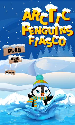 企鹅医生手术游戏