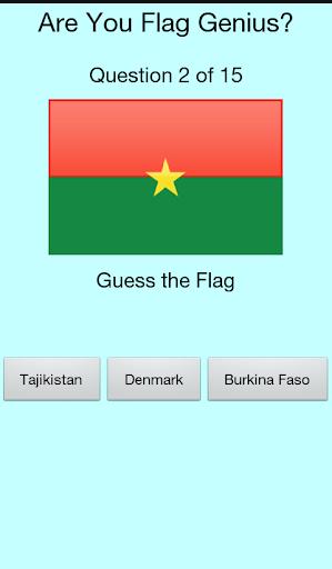 깃발을 추측