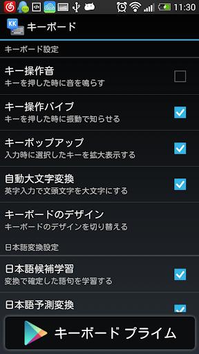 無料工具AppのLine絵文字キーボード - 顔文字キュート, Emoji|HotApp4Game