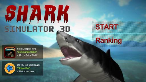 상어가 되자 - 리얼 샤크 시뮬레이터 3D