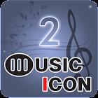 재미난 벨소리 2 icon