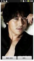 Screenshot of Jung Woo-Sung Live Wallpaper