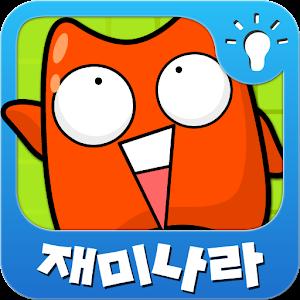 재미나라-포밍뿌 표현 창의놀이 教育 App LOGO-硬是要APP