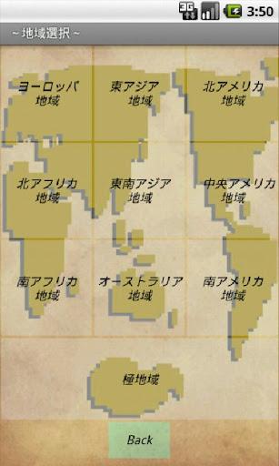 英単語 de RPG