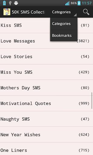 【免費通訊App】50k SMS-APP點子
