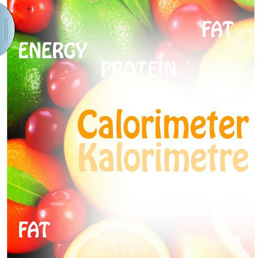 Calorimeter 健康 App LOGO-APP試玩