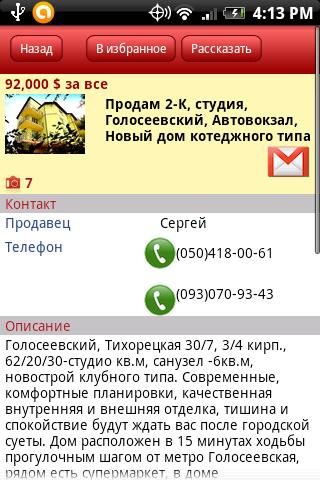 mirkvartir.ua- screenshot