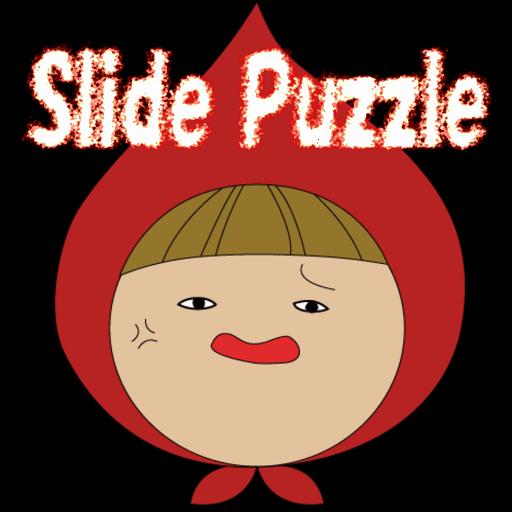 スライドパズル「キャラクター編」 解謎 App LOGO-APP試玩