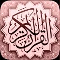القرآن الكريم المجود - ورش icon