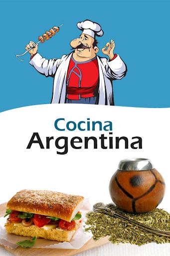 阿根廷食譜收集