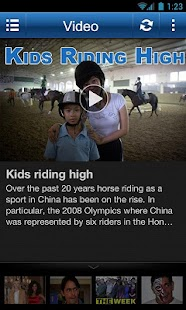 China Daily News - screenshot thumbnail