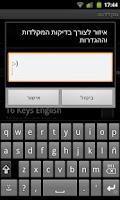 Screenshot of Spain Language Pack