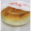 公館廖家食記宜蘭蔥餅