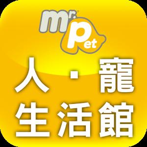 Mr.Pet 生活 App LOGO-APP試玩