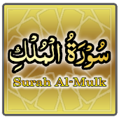 Mulk Recitation MP3