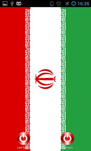Lantern flash screen Iran
