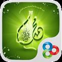 الرسول محمد GO Launcher Theme icon