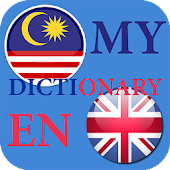 Malay English Dictionary