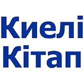 Kazakh Bible